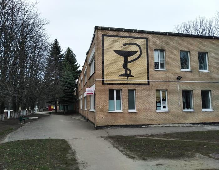 ЦРБ больница