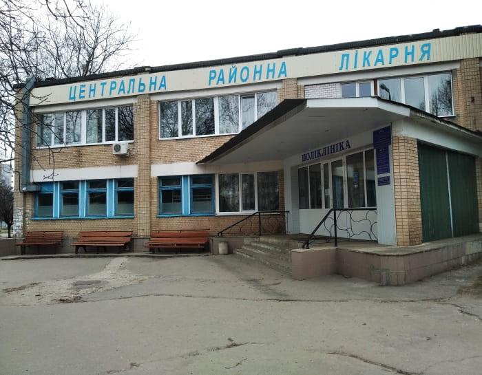 Первомайская ЦРБ