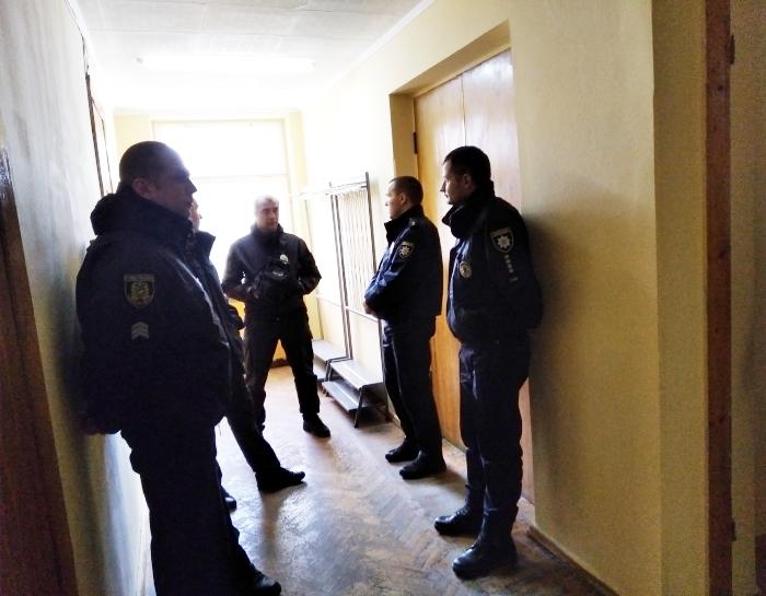 полиция в мэрии