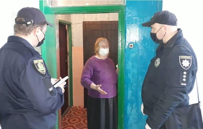 полиция карантин 4