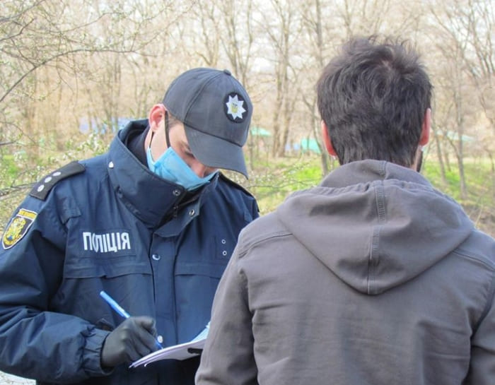 полиция протокол