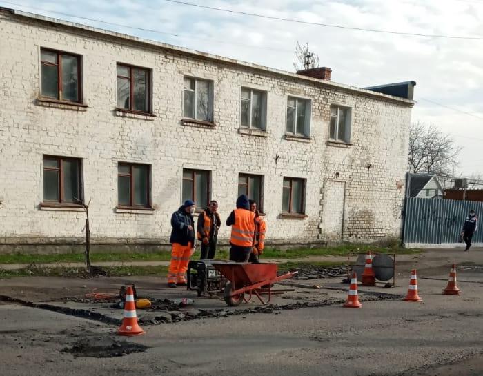 ремонт дорог 1