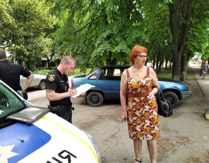 Нина Павленко полиция