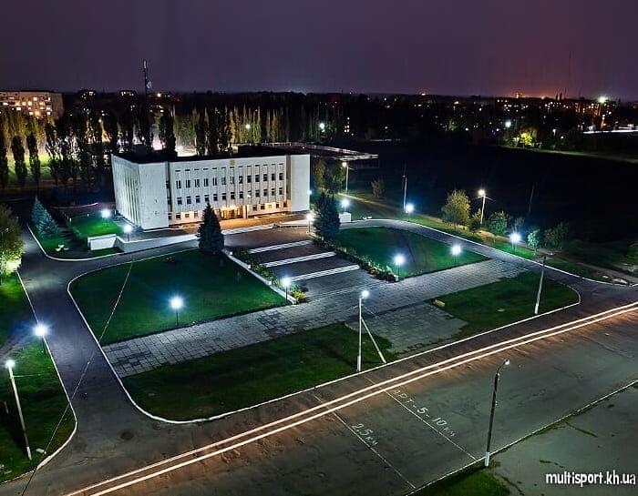 Первомайский мэрия