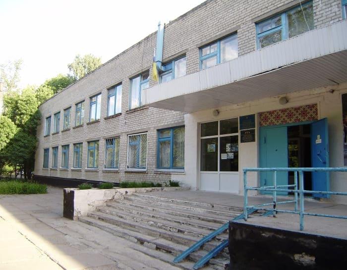 здание школы №4