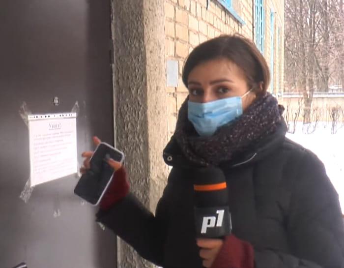 Журналист из Харькова