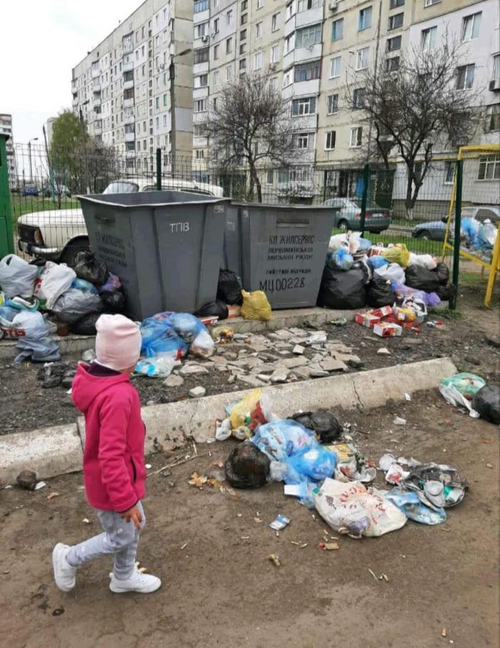 мусор дети