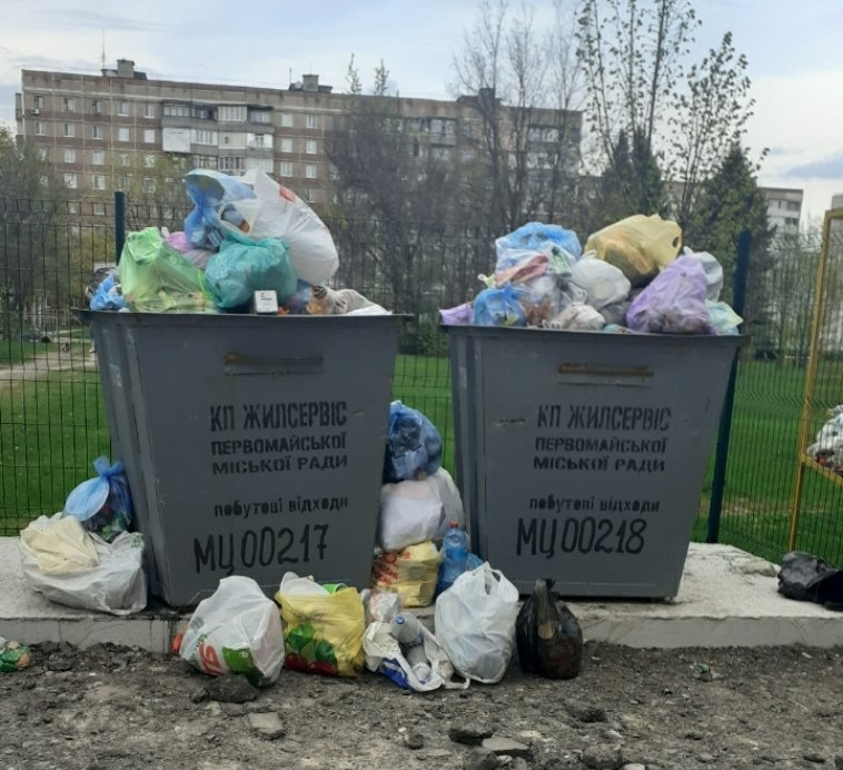 мусор баки