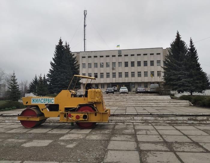 мэрия Жилсервис трактор