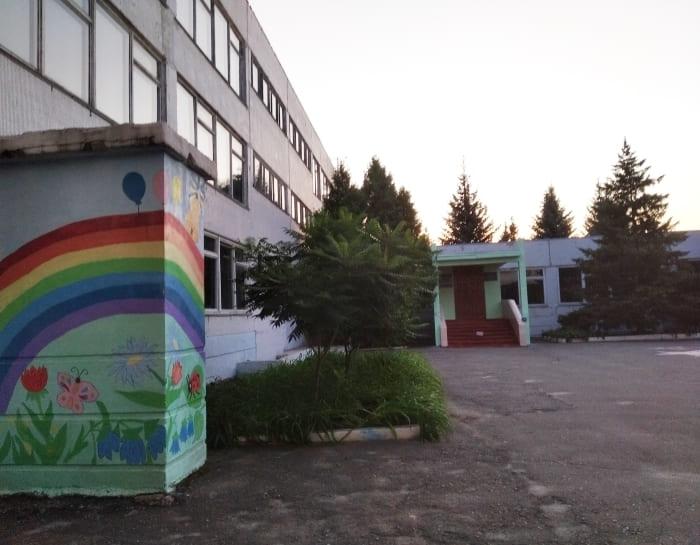 7 школа радуга