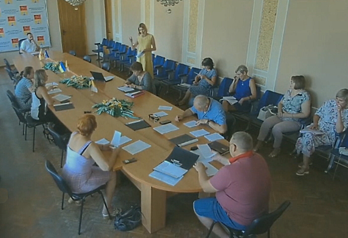 депутаты бюджетная комиссия