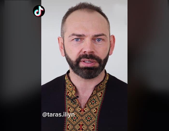 Бакшеев тик-токер